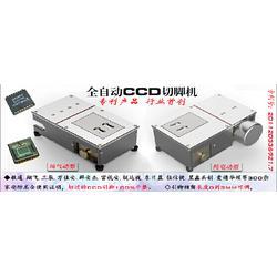 最好的深圳CCD剪脚机|嘉腾机电|深圳CCD剪脚机图片