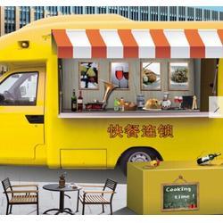 开门移动售货车、中金博朗(在线咨询)、移动售货车图片