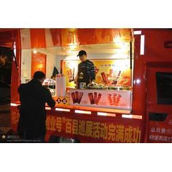 流动售货车,中金博朗售货车(已认证),售货车图片
