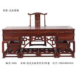 博汇红木(图)_红木家具采购_山东红木家具图片