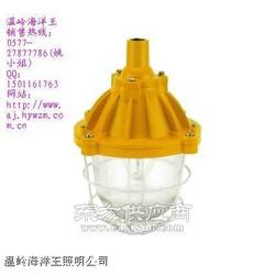 BTC8210海洋王,BTC8210投光灯,BTC8210深照灯图片