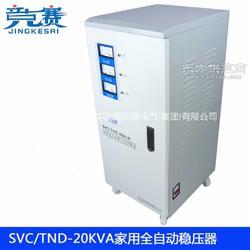 纯铜TND-20KVA单相全自动交流稳压器电视冰箱图片