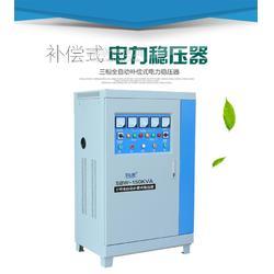 厂家直销全铜低耗SBW-20kW三相大功率电力交流稳压器SBW-200Kva图片