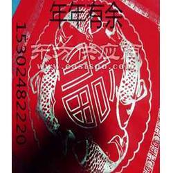 全年红纸铜版纸花边空白手写对联纸厂家专业生产图片