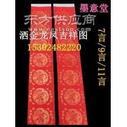 1.8米云龙图全年红对联纸手写书法瓦当对联春联纸厂家特批图片