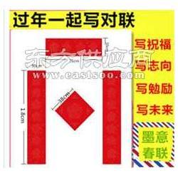 贵港全年红纸铜版纸?#20013;?#29926;当对联?#20132;?#36793;空?#23376;?#21047;印金对联纸哪里好首选墨意堂图片