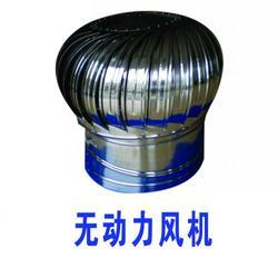 无动力风机多少钱,上海鑫磊机电,漯河无动力风机图片