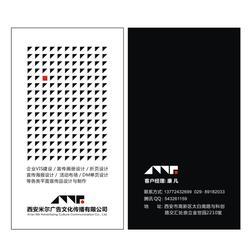 米尔广告(图),西安广告设计,西安广告图片