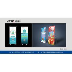 米尔广告、西安宣传彩页设计哪家低、西安宣传彩页设计图片
