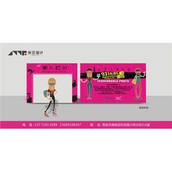 米尔广告 咸阳宣传册设计哪家水平高-咸阳宣传册图片