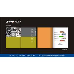 西安宣传册设计哪家好、米尔广告、西安图片