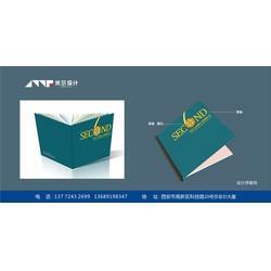 米尔广告、咸阳宣传册设计哪家便宜、咸阳宣传册设计图片