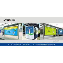 西安LOGO设计,米尔广告(在线咨询),西安图片