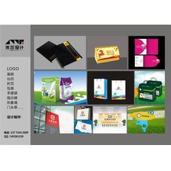 西安宣传册设计、米尔广告(在线咨询)、西安宣传册图片