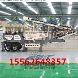 破碎機廠家 移動礦山巖石破碎設備 可分期付款碎石機圖片