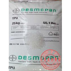 TPU塑料 B95A50B95A15德国巴斯夫图片