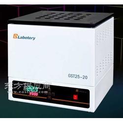 供应赶酸仪 GST25-20图片