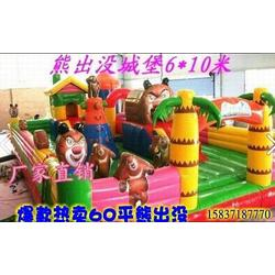 大型充气蹦蹦床城堡 帝龙设备 周口大型充气蹦蹦床图片