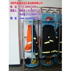 嘉鑫宝消防装备架、战斗服架现货、广西战斗服架图片