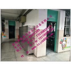 嘉鑫宝5S工具柜(图)_清洁工具柜_五山清洁工具柜图片