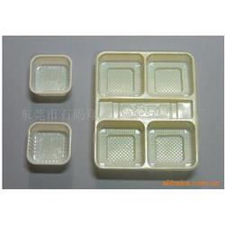 翔龙 药品吸塑托加工厂-吸塑图片