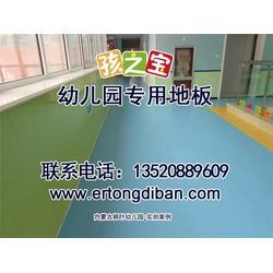 六安卡通地板,卡通地板,环保卡通地板图片