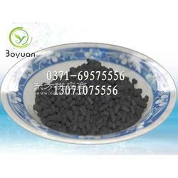 工业废水净化专用椰壳活性炭来改善图片