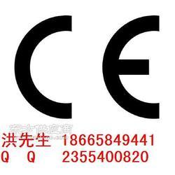 面板燈CE認證多少錢圖片