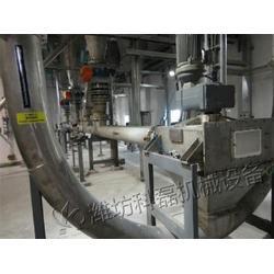 管链输送机,管链输送机链片,科磊机械设备(优质商家)图片