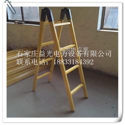 益光厂家正品绝缘梯绝缘关节梯A型绝缘梯玻璃钢折叠梯可定做图片
