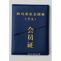 上岗证制作上岗证印刷 上岗证设计图片