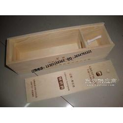 桐木盒包装厂子图片