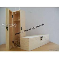 茶叶实木盒图片