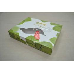 包装盒制作包装盒制作印刷厂家 辛晟供应图片
