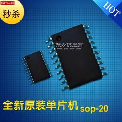 一级代理松翰SN8P2722A SOP20八位OTP单片机原装现货图片