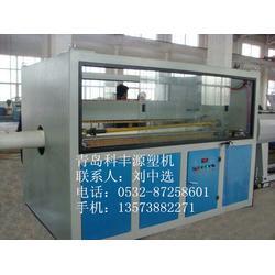 科丰源塑机、PVC排水管设备、PVC排水管设备图片