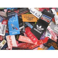 專業領標布標-誠誠服裝輔料(在線咨詢)領標圖片