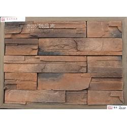 人造文化石 别墅外墙砖 仿古石材家装 堆砌石3025-t图片