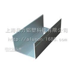 铝型材开模 U型铝材厂家挤压加工定做铝合金型材图片