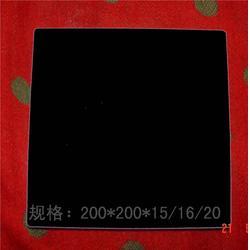 山东华奥塑业(图),压延微晶板,压延微晶板图片