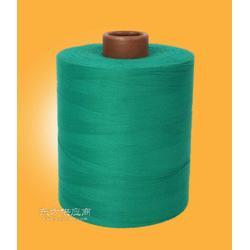 花色缝包线 封口线 缝底线 缝纫线图片