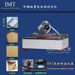 进口纸张专用油墨吸墨性检测仪,品牌IMT特惠图片