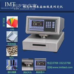 企业客户买印刷表面粗糙度仪,免费提供粗糙度仪三包服务图片
