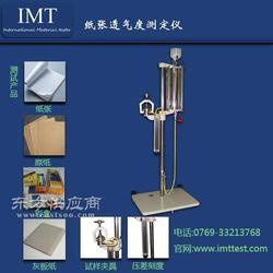 信不信,买IMT的纸张透气度仪,操作方便,数据精准图片