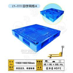 塑料托盘厂-专业制造生产塑料托盘图片