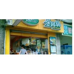 深圳餐饮店装修设计公司_深圳福田CoCo都可奶茶店装修图片