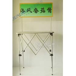 展示促销台展示柜广告折叠桌图片