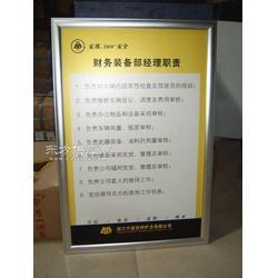 开式海报框铝合金画框订图片