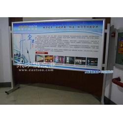 公司室內宣傳欄 團隊風采展示欄圖片