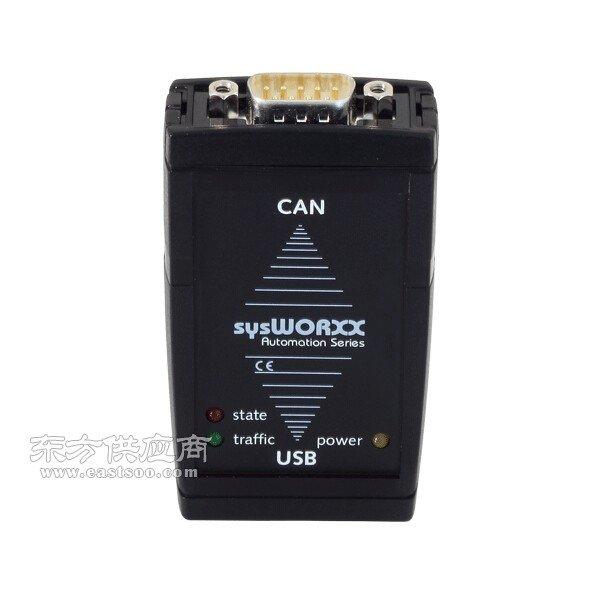 USB-CANmodul1CAN转USB接口
